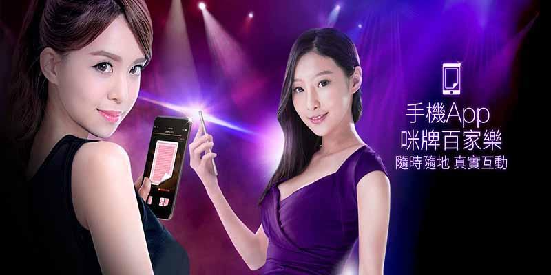 超精準百家樂算牌app-LEO娛樂城高手獨家公開