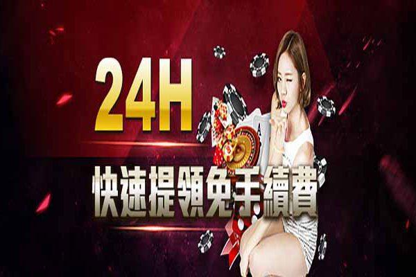 亞洲區獎金最高,最大線上博弈網│LEO娛樂城
