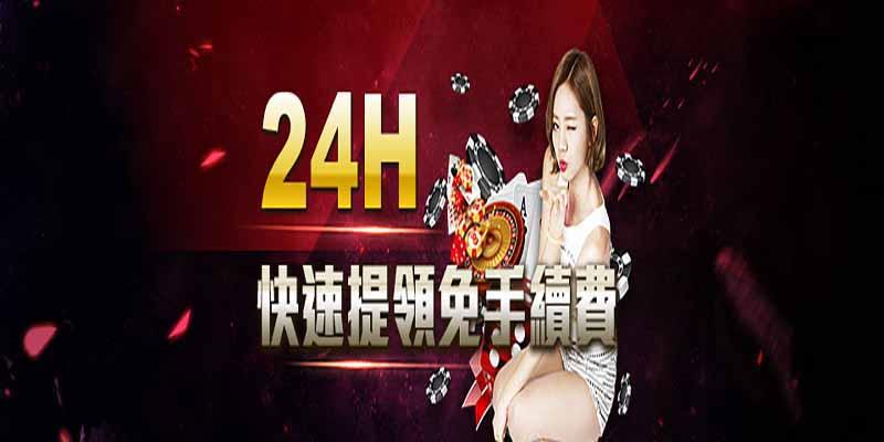 LEO娛樂場-亞洲區獎金最高,最大線上博弈網