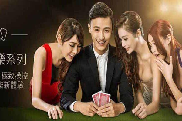 做一個有準備的百家樂玩家百家樂必知贏錢技巧