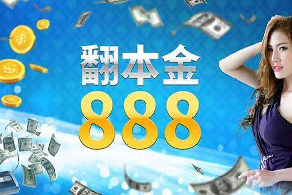 如何讓百家樂翻倍賺│人生中最難能可貴的賭場遊戲歷練