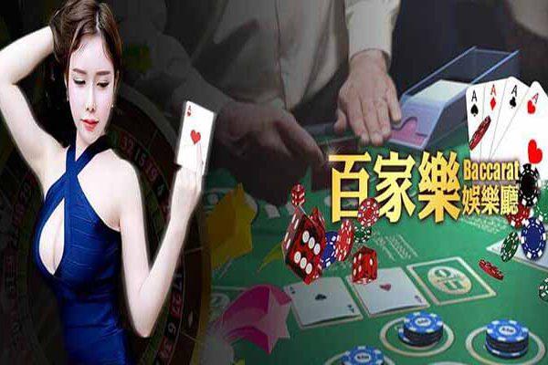 什麼是百家樂?百家樂怎麼玩? 為賭客公開規則和小秘訣!