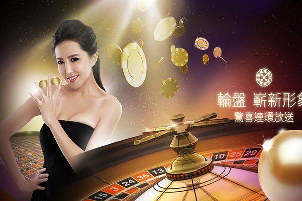 經典娛樂場-線上博奕遊戲全攻略│九州娛樂賭城