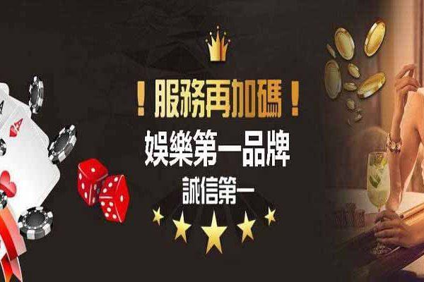 LEO娛樂-最扣人心弦的娛樂城優惠,100%全台最高返水