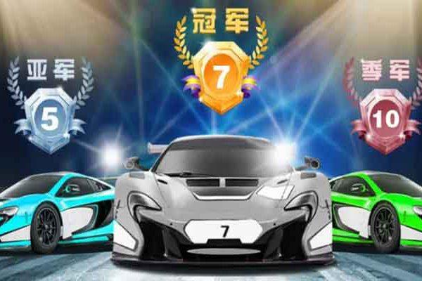 bet賽車-體驗極限快感,盡享速度激情