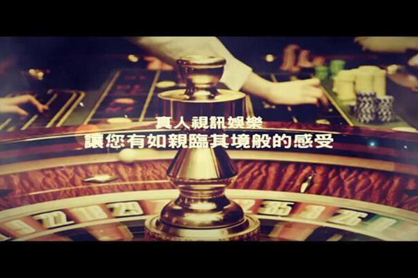 真人輪盤-全新現金版線上遊戲體驗
