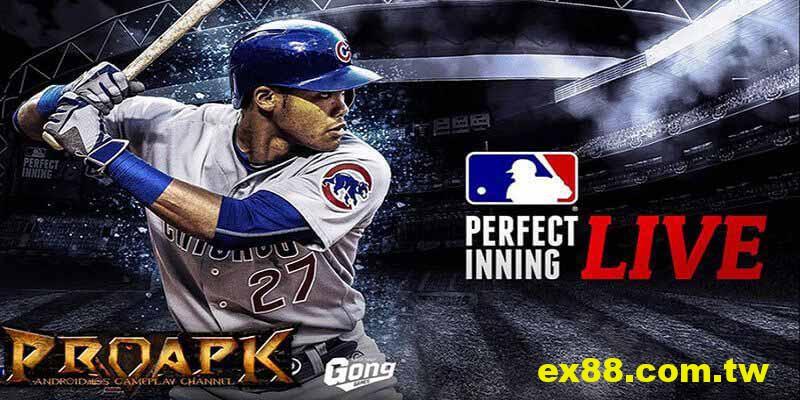LEO娛樂城-棒球投注業界高賠率、高返水0.99%