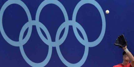 WBSC揭示了東京2020棒球,壘球奧運會資格賽-LEO娛樂城