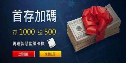 LEO娛樂城-現金版24小時娛樂,立即免費註冊,首存1000送500
